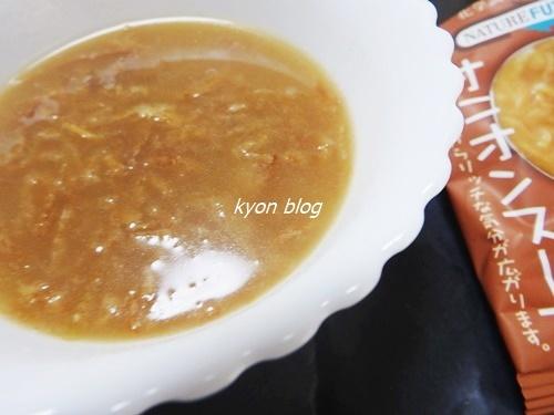 ビープル バイ コスメキッチン