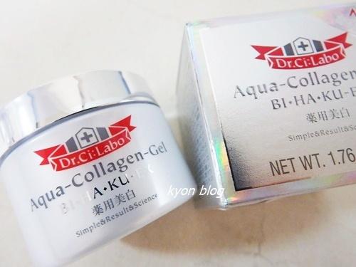 ドクターシーラボ 薬用アクアコラーゲンゲル美白EX