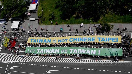 812台湾正名