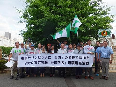 109集会 上野公園