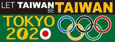 LET TAIWAN BE TAIWAN-1