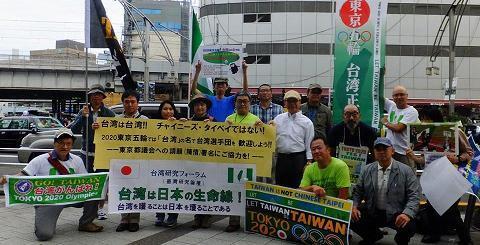 上野 署名風景 台湾研究フォーラム