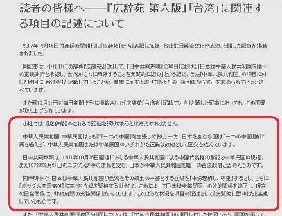 広辞苑 読者へ 岩波釈明文