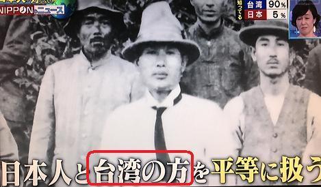 台湾の方310113 5