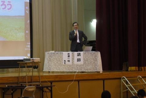 171121 中学校講演4