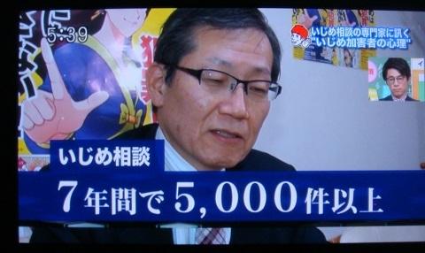 171228 MXテレビ「訊きたい放題」2