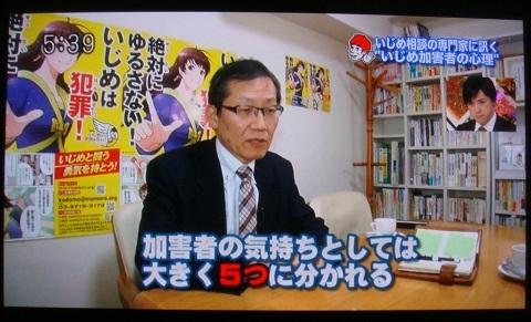 171228 MXテレビ「訊きたい放題」3