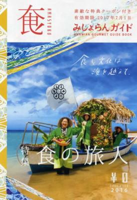 amamiooshima686.jpg