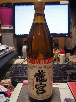 amamiooshima689.jpg