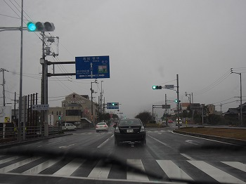 ayagawa1.jpg