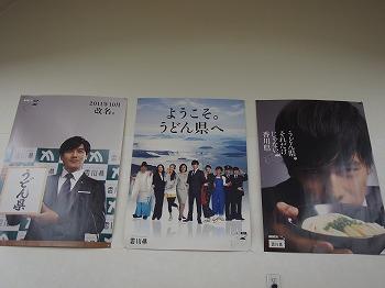 ayagawa10.jpg