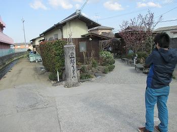ayagawa19.jpg