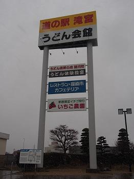 ayagawa2.jpg