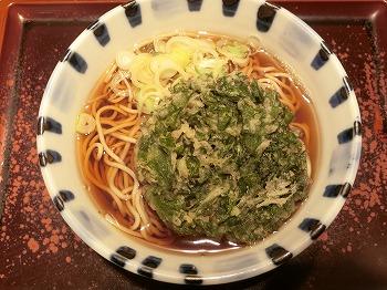 chiyodaku-sobashin2.jpg