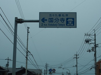 imabari2.jpg