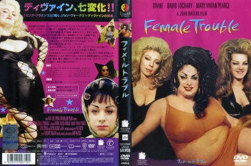 john-waters-female-trouble3.jpg