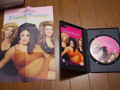 john-waters-female-trouble5.jpg