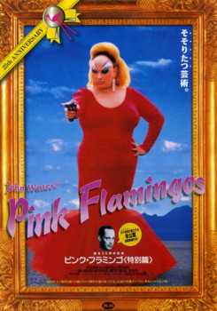 john-waters-pink-flamingos1.jpg
