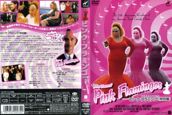 john-waters-pink-flamingos11.jpg