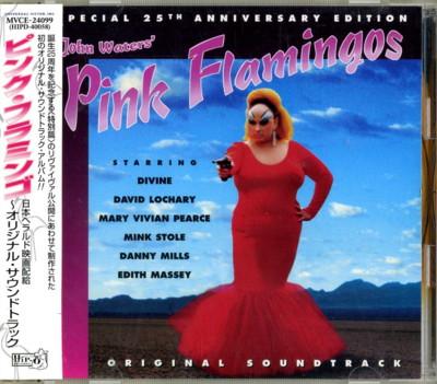 john-waters-pink-flamingos16.jpg
