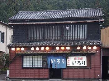 kochi111.jpg