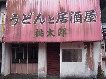 kochi112.jpg