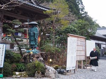 kochi118.jpg