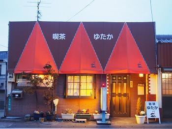 kochi129.jpg