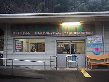 kochi160.jpg