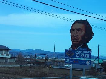 kochi17.jpg
