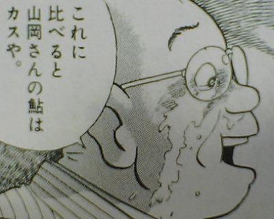 kochi176.jpg