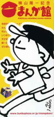 kochi185.jpg