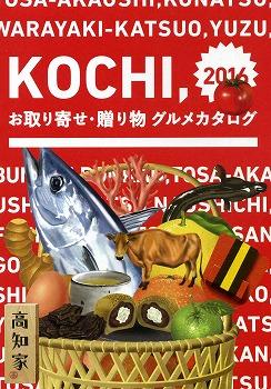 kochi187-.jpg