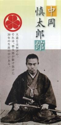kochi189.jpg