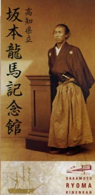 kochi191.jpg