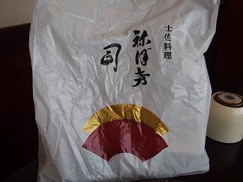 kochi40.jpg