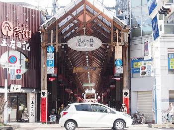 kochi44.jpg
