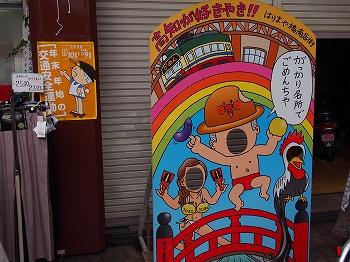kochi48.jpg