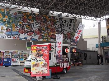 kochi65.jpg