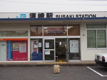 kochi89.jpg