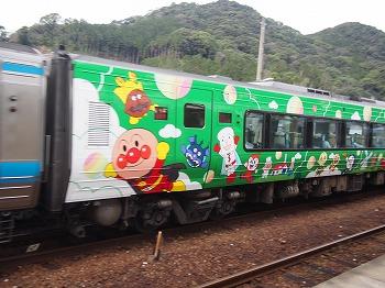 kochi92.jpg
