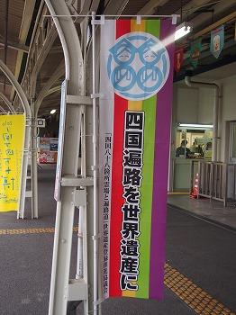 kochi93.jpg