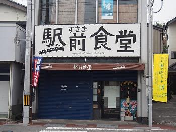 kochi95.jpg