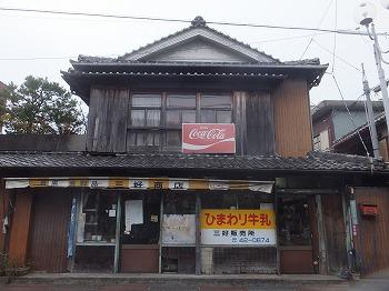 kochi98.jpg