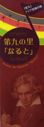 naruto73.jpg