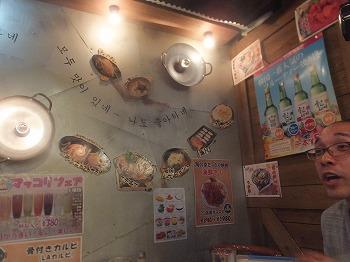 okubo-dejiny-land40.jpg