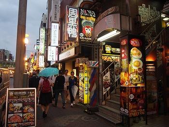 okubo-newa-dining1.jpg