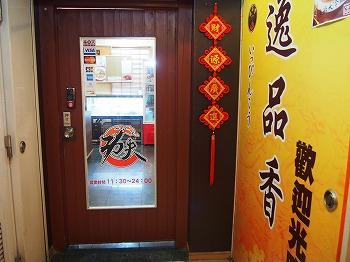 okubo-newa-dining4.jpg