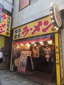 shinjuku-ichikakuya16.jpg
