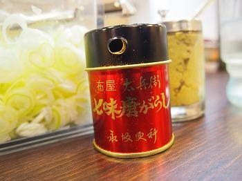 shinjuku-nagasakasarasina7.jpg